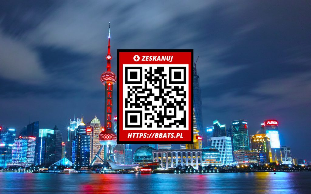 QR Codes in China Author's QR Code To Add On WeChat
